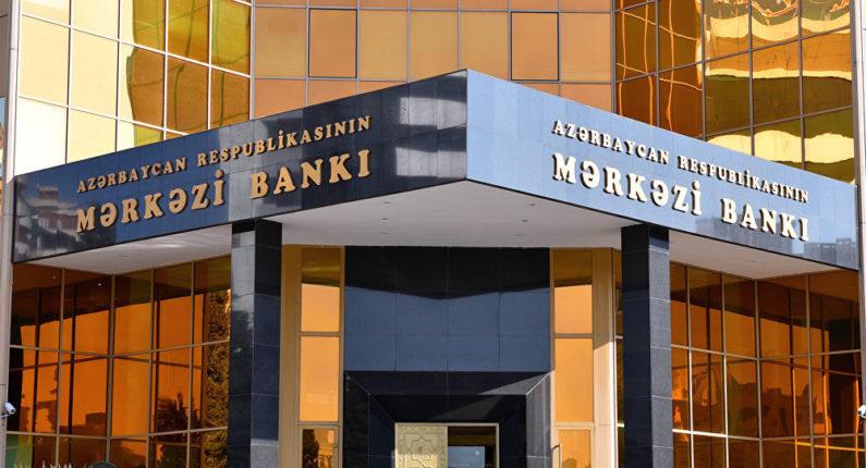 """Banklar Mərkəzi Bankın """"sözündən çıxdı"""" – AÇIQLAMA"""
